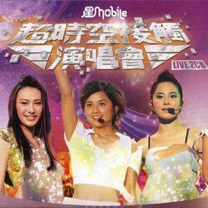 饮歌(热度:16)由Miss梁翻唱,原唱歌手Twins