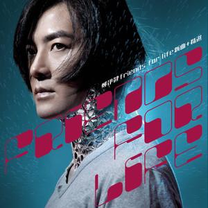 只会因你唱(热度:67)由冷静luo翻唱,原唱歌手郑伊健