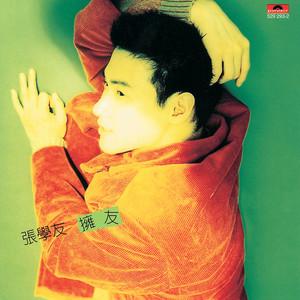 人在雨中(热度:25)由阿俊翻唱,原唱歌手张学友