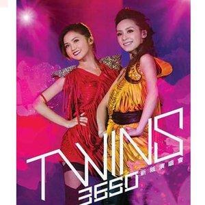 天梯(Live)(热度:19)由华星cyndi云南11选5倍投会不会中,原唱歌手Twins