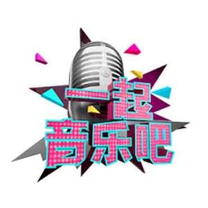 明天你是否依然爱我(Live)(热度:14)由星河 【美梦醒了】翻唱,原唱歌手金志文