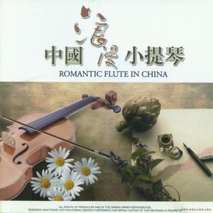 毛主席的话儿记心上(热度:89)由杨爱莲翻唱,原唱歌手群星