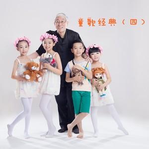 喂鸡(热度:33)由陈华翻唱,原唱歌手小蓓蕾组合