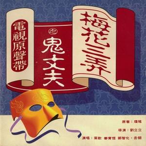 鸳鸯锦(热度:73)由不装饰你的梦翻唱,原唱歌手叶欢