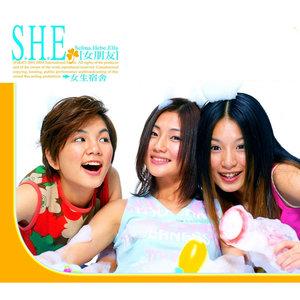 恋人未满(热度:61)由阔阔翻唱,原唱歌手S.H.E