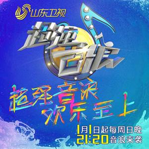 说谎(Live)原唱是薛之谦,由以爱之名,OG翻唱(播放:118)