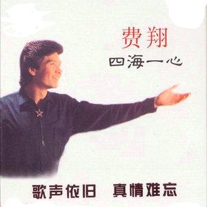 读你原唱是费翔,由猛龙翻唱(播放:188)