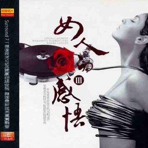 分手不应该在秋天(热度:10)由城市灯光,翻唱,原唱歌手邓涛