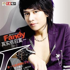 心痛2009由宁静演唱(原唱:欢子)