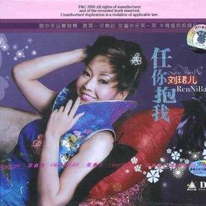 【粤剧】彩蝶双飞原唱是刘珺儿,由中国人,拒bi翻唱(播放:100)