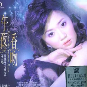 东方商人(热度:18)由彼岸花开翻唱,原唱歌手王远