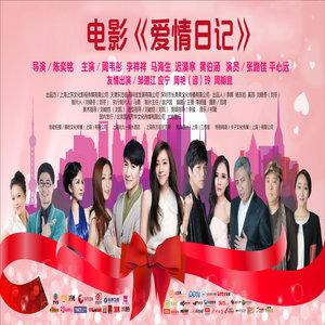 没有回头的爱情(热度:58)由绿豆翻唱,原唱歌手祁隆/容舒