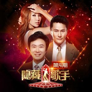 约定(后半 Live)(热度:51)由Jiu  Jiu翻唱,原唱歌手周蕙