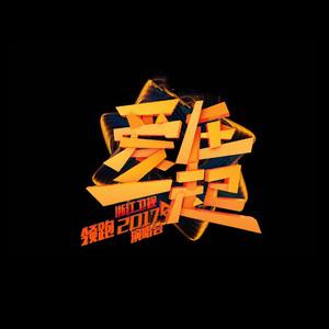 听海(Live)(热度:49)由沐嘎玛多吉旺姆翻唱,原唱歌手张惠妹/邓超