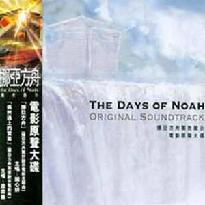 偶然遇上的惊喜(热度:40)由林静翻唱,原唱歌手Original Soundtrack