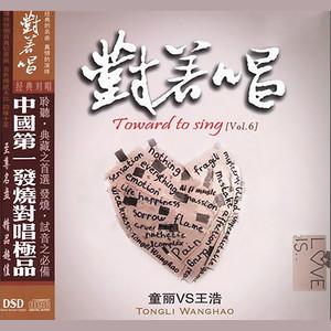 葬花吟(热度:95)由【湘E】春晓翻唱,原唱歌手童丽/王浩