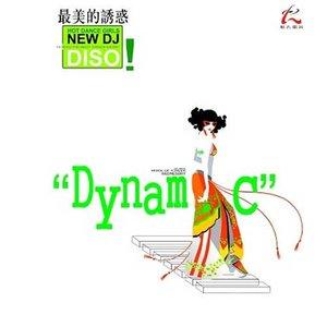 爱上民族风(热度:70)由绿豆翻唱,原唱歌手杭娇