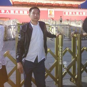 少年壮志不言愁(热度:108)由开心快乐翻唱,原唱歌手陈其昌