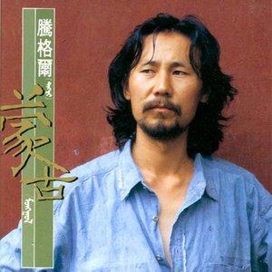 成吉思汗颂(热度:39)由兰芷心慧翻唱,原唱歌手腾格尔
