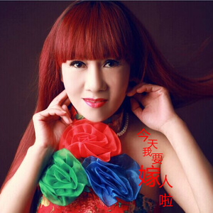 等待你的爱(DJ版)(热度:20)由人生如若初相见翻唱,原唱歌手红袖