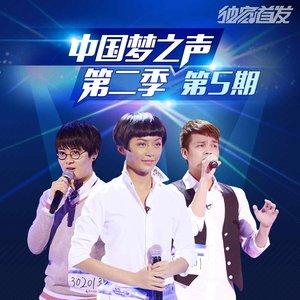 滚滚红尘(热度:14)由潜龙在渊翻唱,原唱歌手杨启