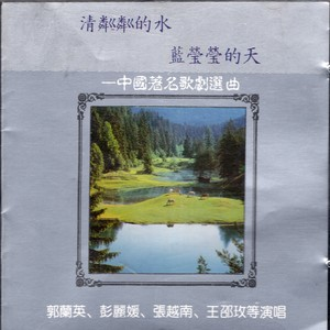 红梅赞原唱是彭丽媛,由李艳翻唱(播放:140)