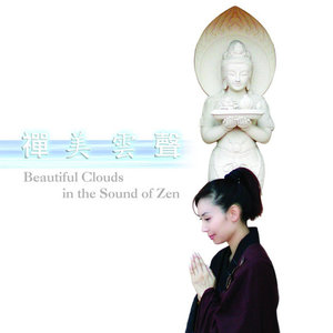 大悲咒(热度:96)由jiangyuanfu翻唱,原唱歌手邝美云
