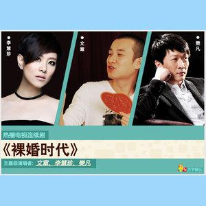 等不到的爱(热度:59)由大鑫翻唱,原唱歌手文章
