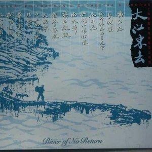 南泥湾(热度:13)由༄情知足常乐翻唱,原唱歌手曹丁