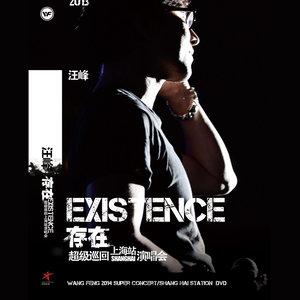 窗台(Live)(热度:14)由掏心依旧云南11选5倍投会不会中,原唱歌手汪峰
