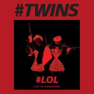 你不是好情人(Live)(热度:34)由伦子翻唱,原唱歌手Twins