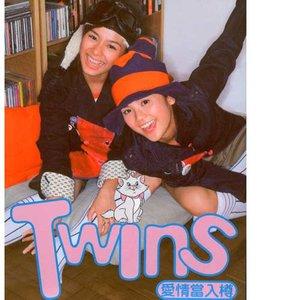 恋爱大过天(热度:23)由伦子翻唱,原唱歌手Twins