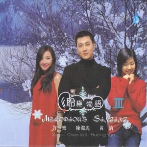 请到天涯海角来(热度:18)由赵老师(暂退)翻唱,原唱歌手青燕子演唱组