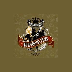 当爱已成往事(热度:32)由雨花石翻唱,原唱歌手李宗盛/林忆莲