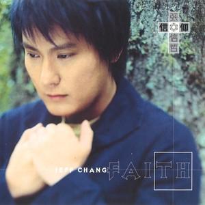 信仰(无和声版)(热度:81)由行走的CD翻唱,原唱歌手张信哲