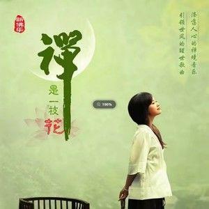 数天数(热度:113)由华华翻唱,原唱歌手龚玥