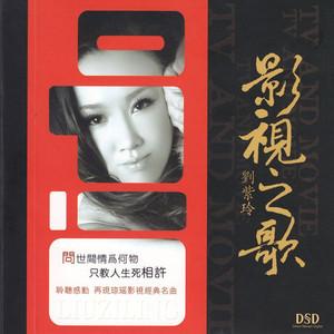 一帘幽梦(热度:21)由陶勋天平山人翻唱,原唱歌手刘紫玲