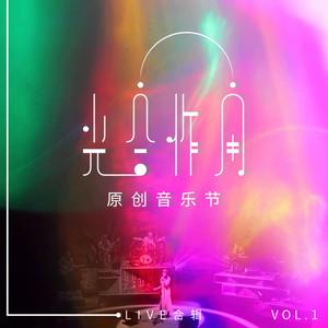 彩色中国的歌词歌谱