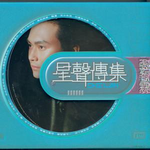 现代爱情故事原唱是张智霖/许秋怡,由豆豆翻唱(播放:25)