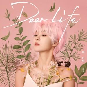 Dear Life-郁可唯