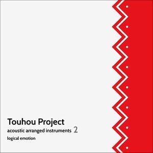 流派:pop 流行 语种:纯音乐 发行时间:2016-08-13 类型:录音室专辑图片