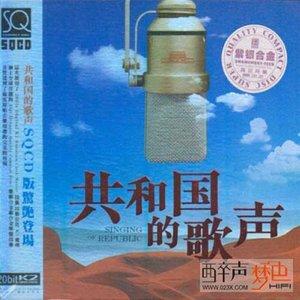 走进新时代(热度:16)由李萍翻唱,原唱歌手张也