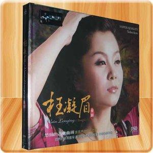 莫愁啊莫愁(热度:125)由大红翻唱,原唱歌手童丽