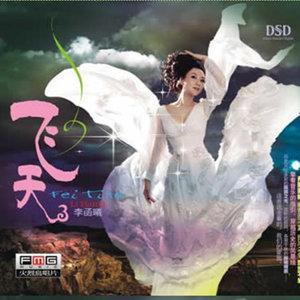 八月桂花遍地开(热度:17)由时尚的父亲翻唱,原唱歌手李函曦