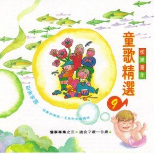 甜美的家庭(热度:31)由《纳兰战胜花翻唱,原唱歌手儿歌