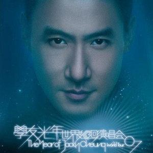 爱火花(Live)(热度:564)由阿俊翻唱,原唱歌手张学友