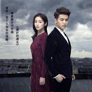 Close U(热度:41)由橙晨翻唱,原唱歌手陆彻珉