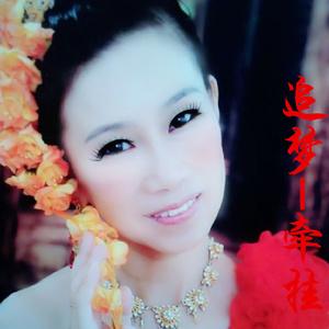 桃花泪(热度:59)由(☆_☆)芳^ω^芳翻唱,原唱歌手追梦