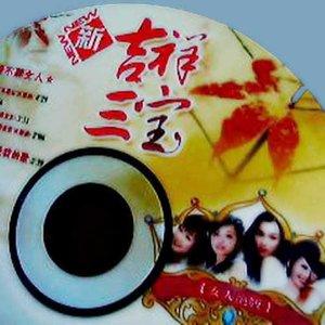 希望(热度:66)由撒浪海哟翻唱,原唱歌手陈慧琳