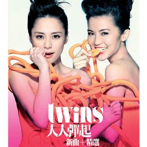 双失情人节(热度:18)由Miss梁翻唱,原唱歌手Twins